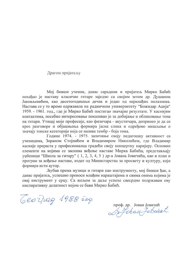 Jovanovo pismo